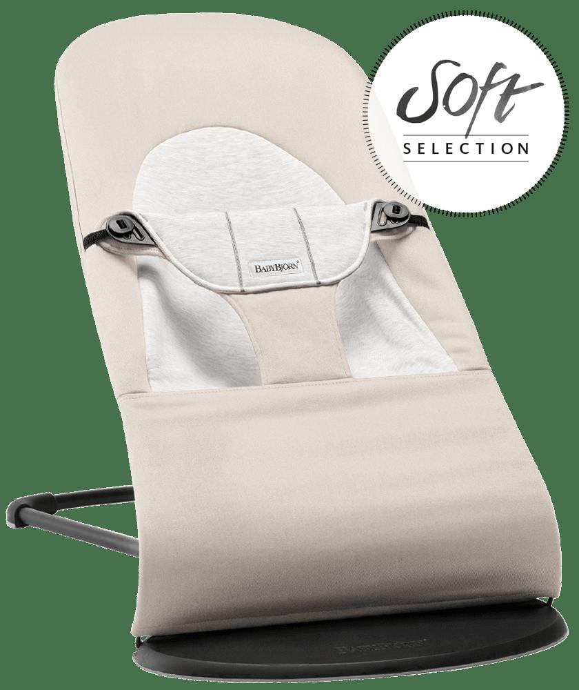 Baby-Bouncer-Balance-Soft-Grey-Beige-Jersey-005083-BabyBjorn