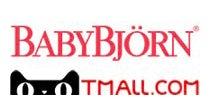 babybjorn.world.tmall.com/