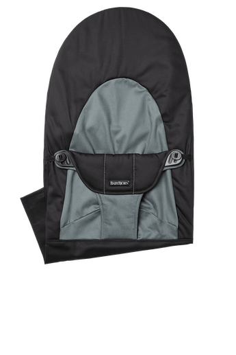 Fabric Seat for Bouncer Balance Soft Black/Dark grey Cotton - BABYBJÖRN